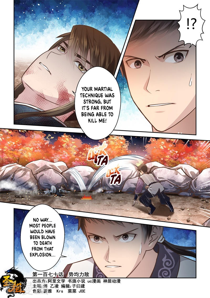 Holy Ancestor - chapter 170 - #1