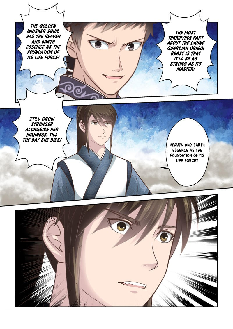Holy Ancestor - chapter 172 - #2