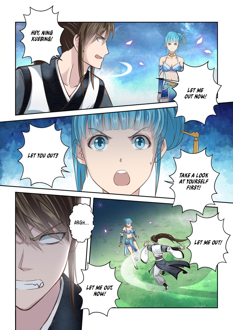 Holy Ancestor - chapter 213 - #3