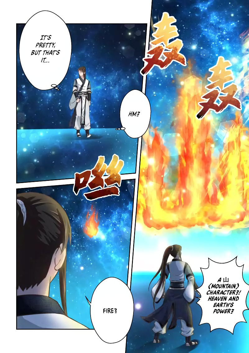 Holy Ancestor - chapter 247 - #2