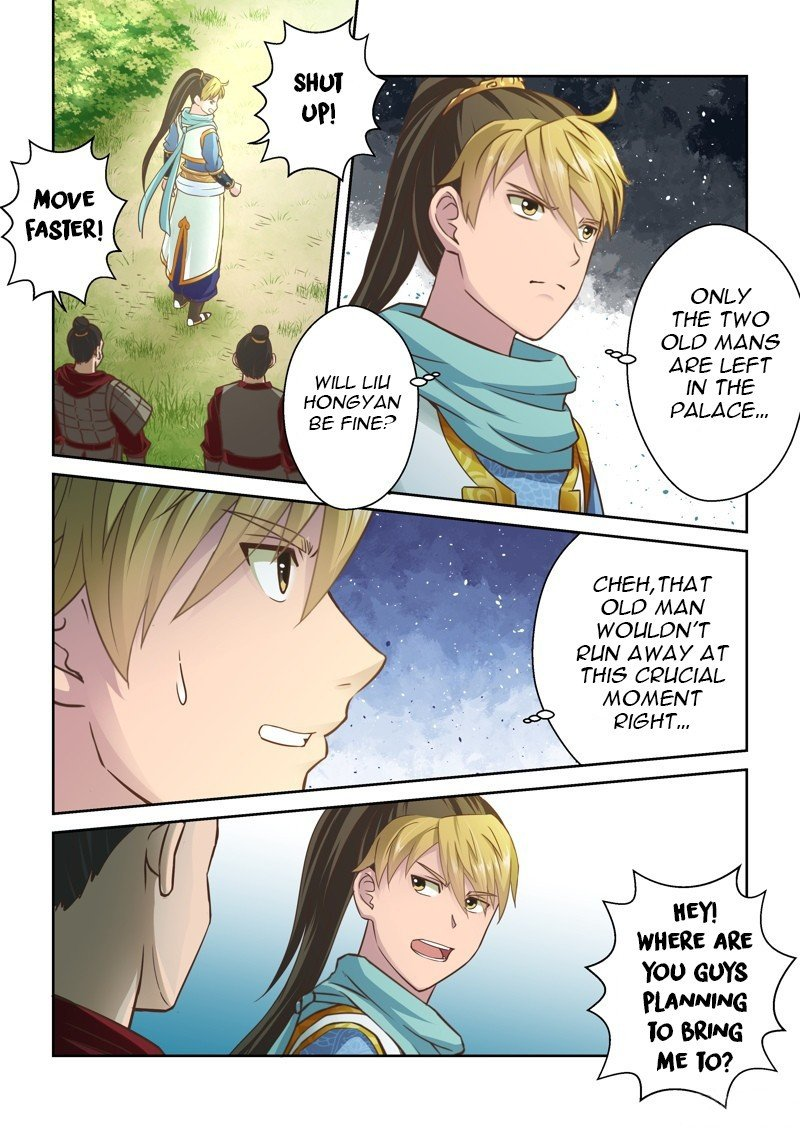 Holy Ancestor - chapter 49 - #3