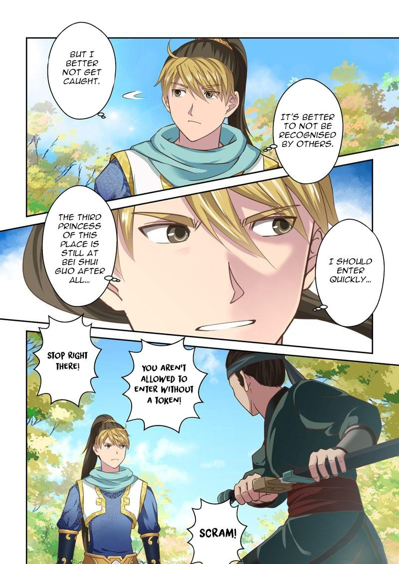 Holy Ancestor - chapter 54 - #2