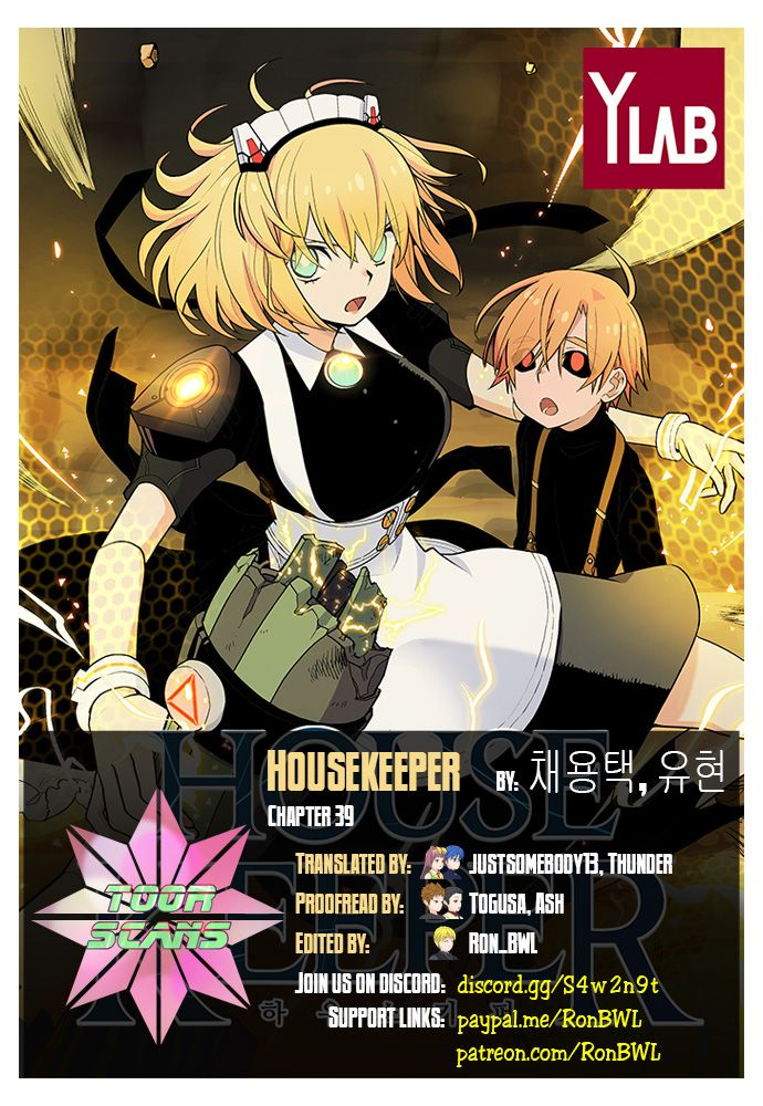 Housekeeper - chapter 39 - #1