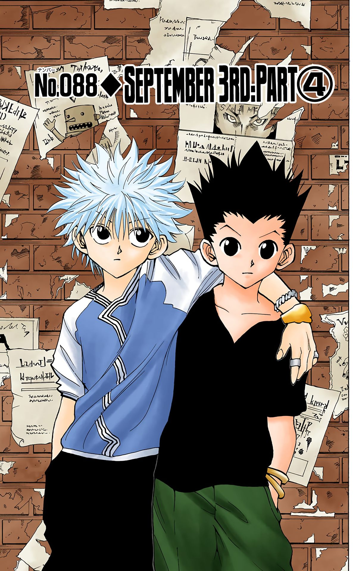 Hunter x Hunter Full Color - chapter 88 - #1