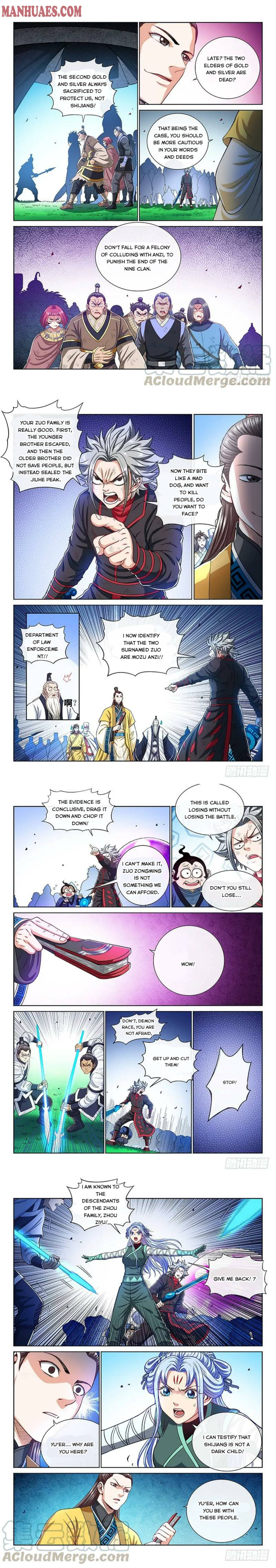 I Am A Great God - chapter 185 - #2
