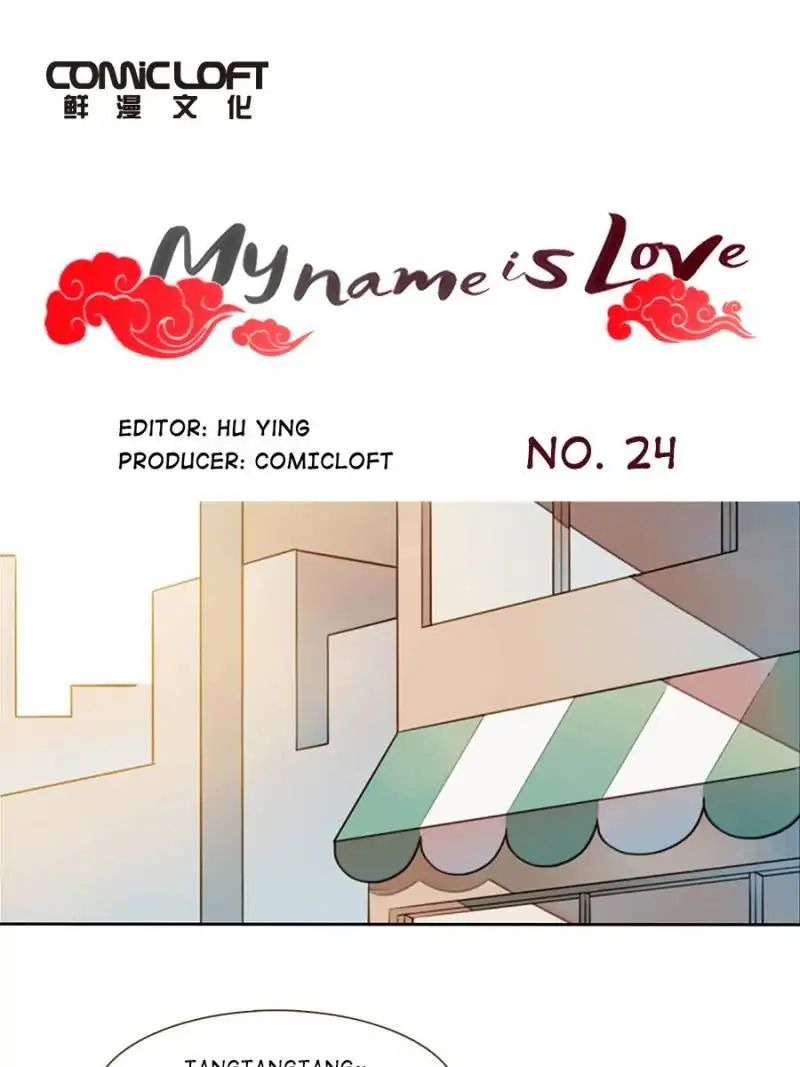 I Am Cupid - chapter 24 - #1