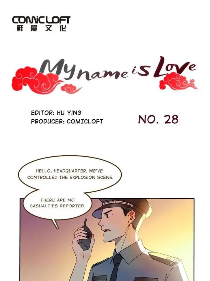 I am Cupid - chapter 28 - #1
