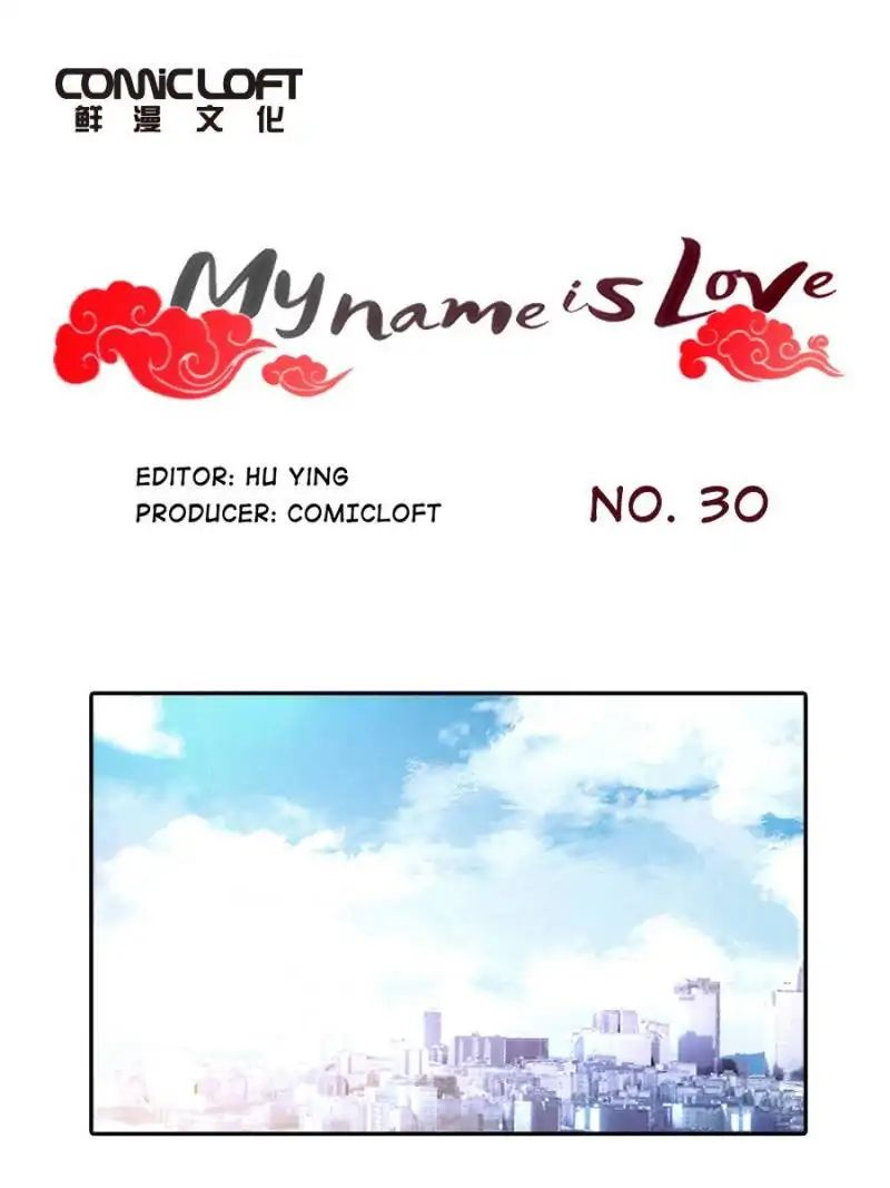 I Am Cupid - chapter 30 - #1