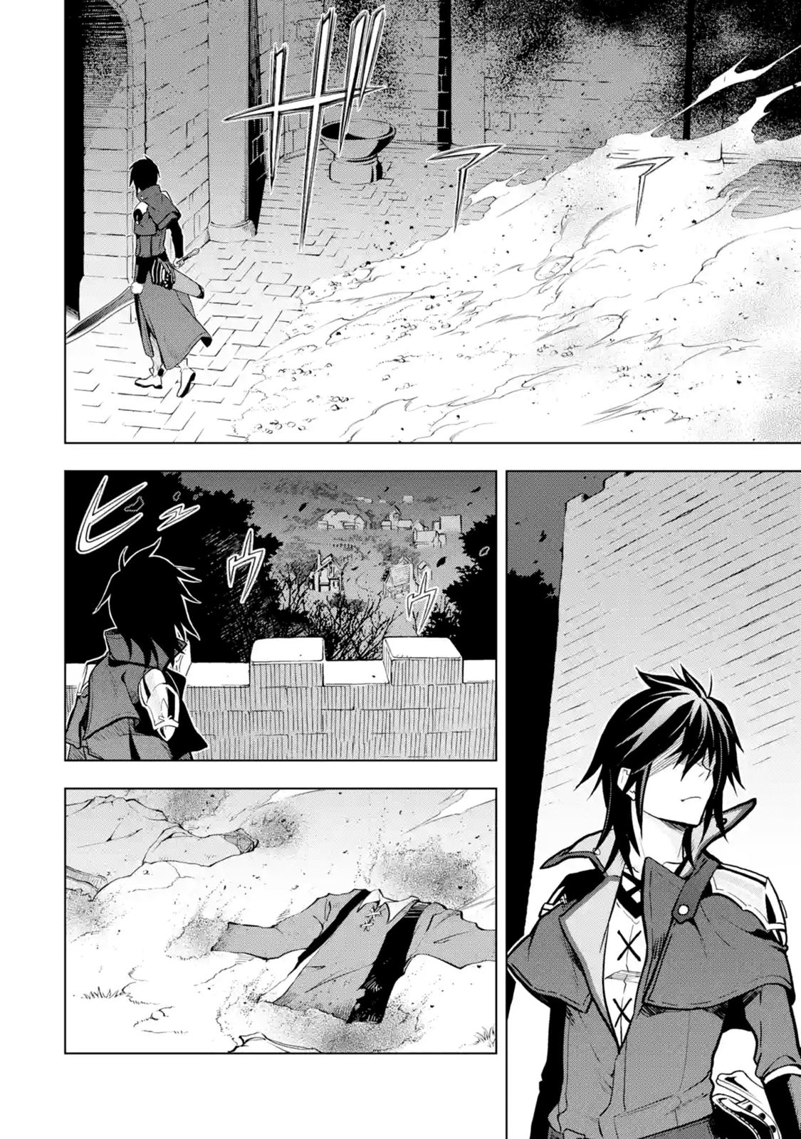 i Became a Legend a Decade Later After Telling my Comrades to Leave Everything to me And Retreat First - chapter 7.5 - #1