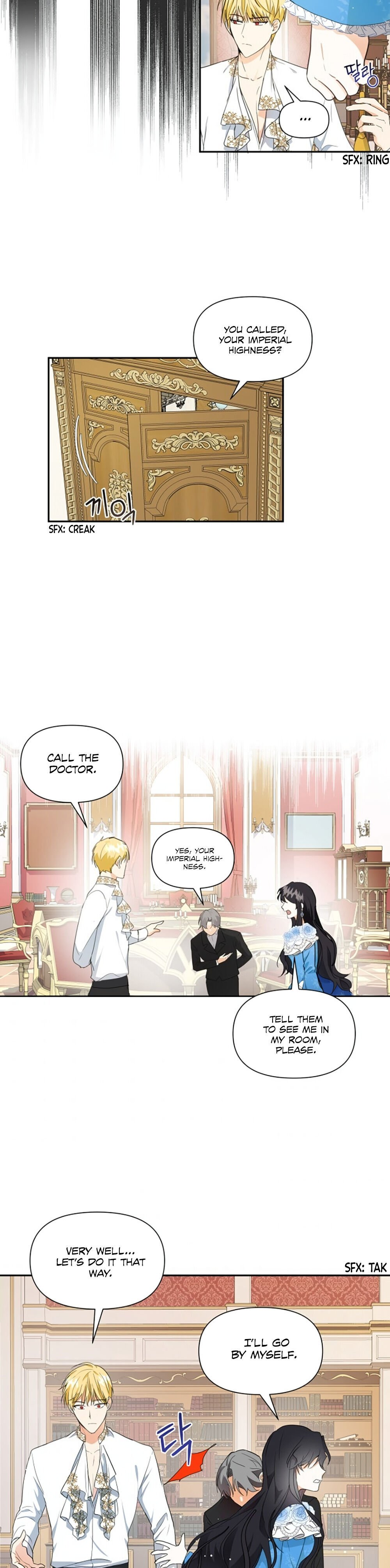 I Became The Wife Of A Tragedy'S Main Lead - chapter 4 - #3