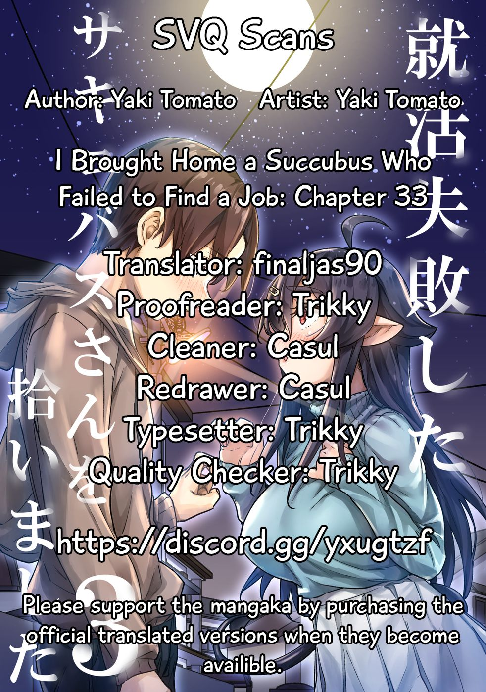 I Brought Home a Succubus Who Failed to Find a Job - chapter 33 - #1