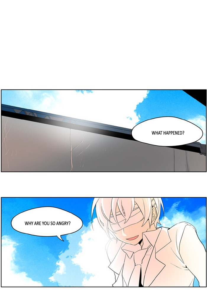 I Don't Want This Kind of Hero - chapter 195 - #1