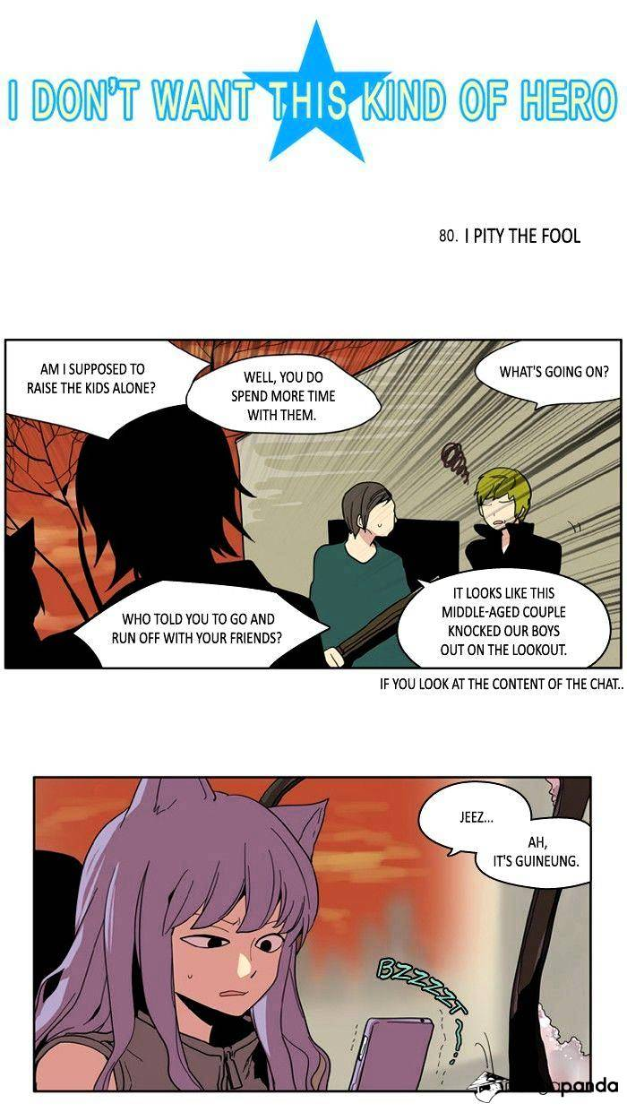 I Don't Want This Kind of Hero - chapter 80 - #3