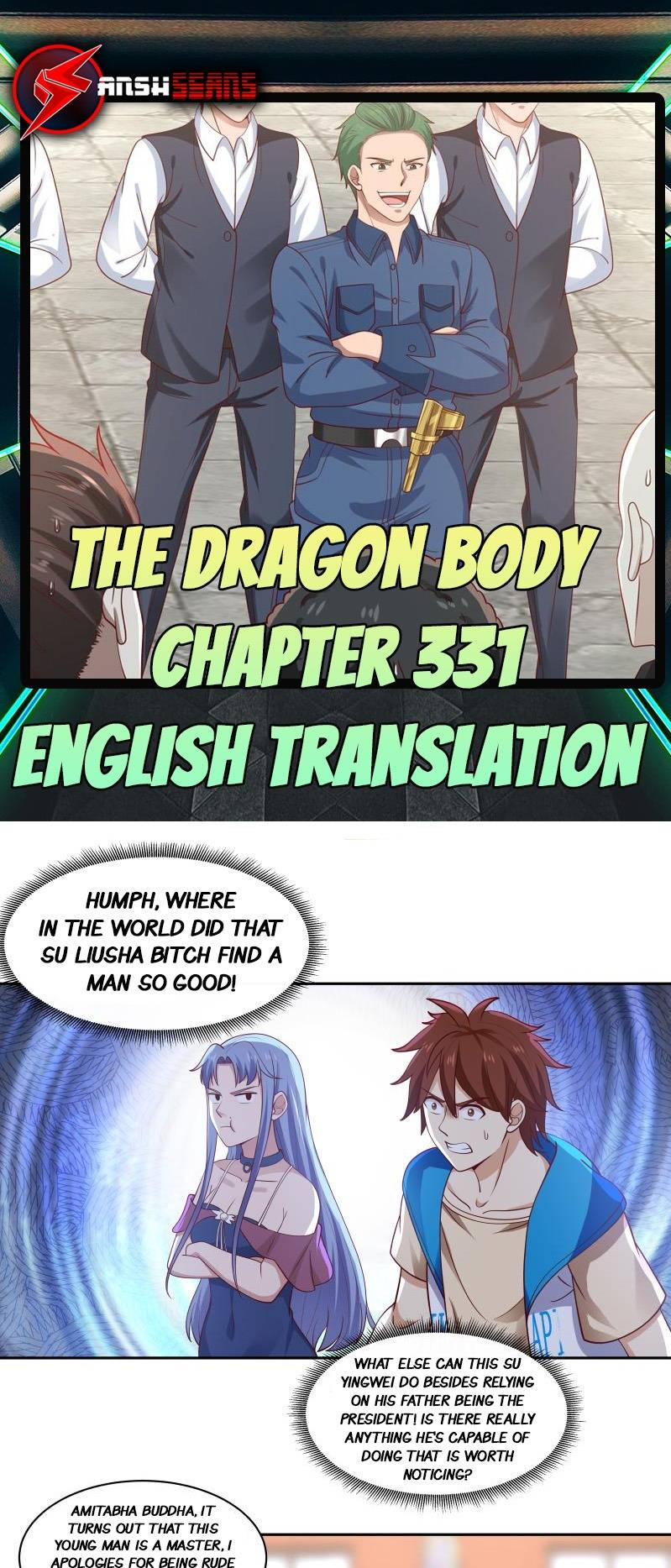 I Have A Dragon In My Body - chapter 331 - #1