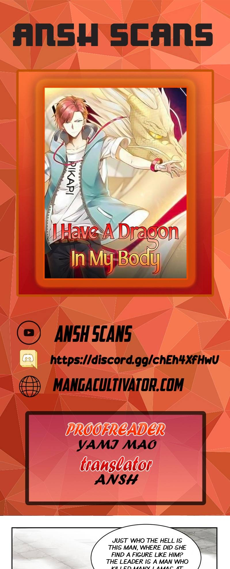 I Have A Dragon In My Body - chapter 347 - #1