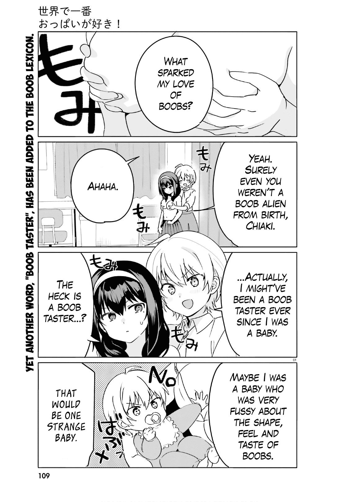I Like OPPAI Best in the World! - chapter 41 - #1