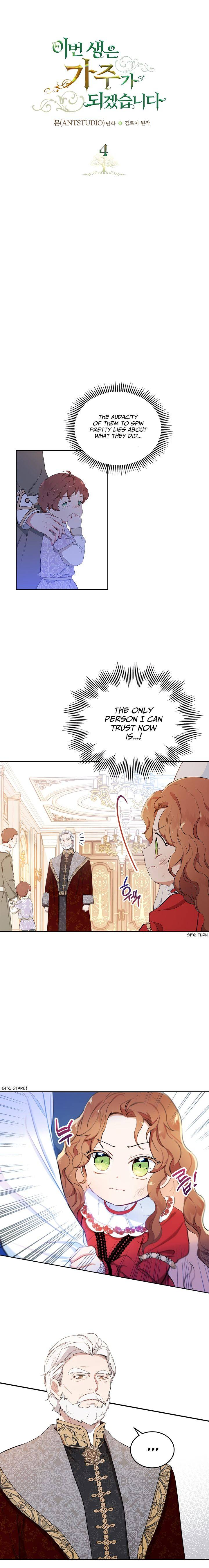 I'll Be The Matriarch In This Life - chapter 4 - #1