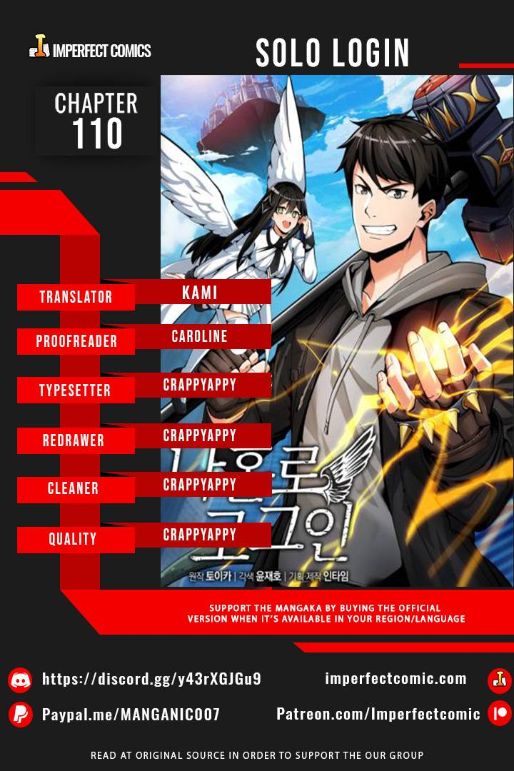 Solo Login - chapter 110 - #1