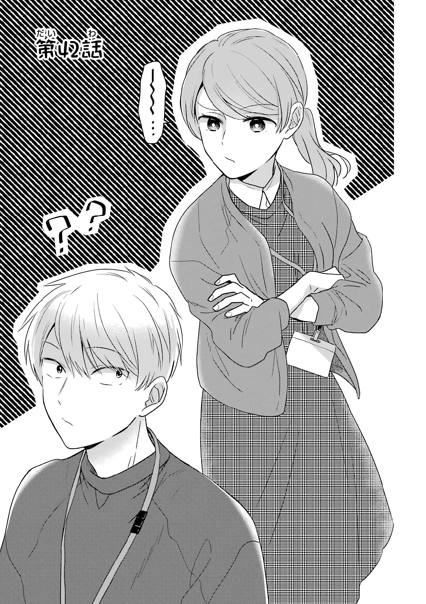 I'm Around Thirty And Finally In Love - chapter 42 - #2