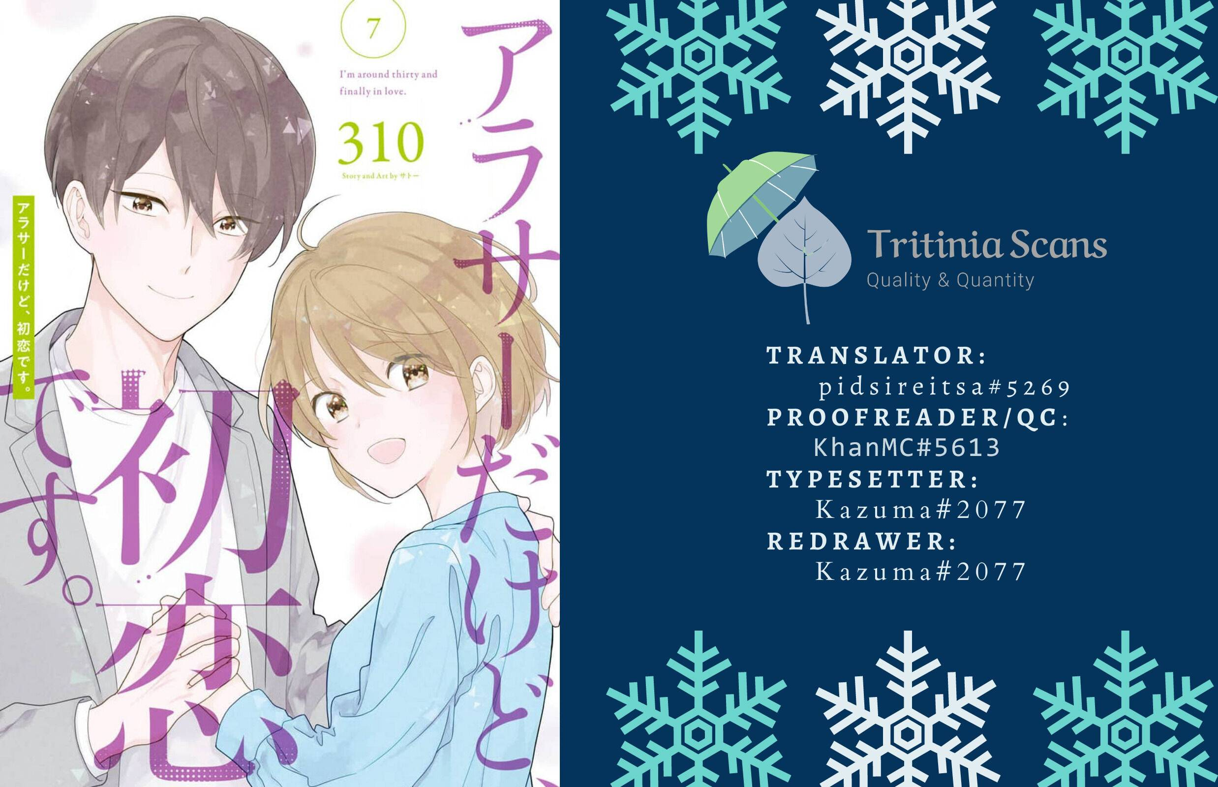 I'm Around Thirty And Finally In Love - chapter 59 - #1