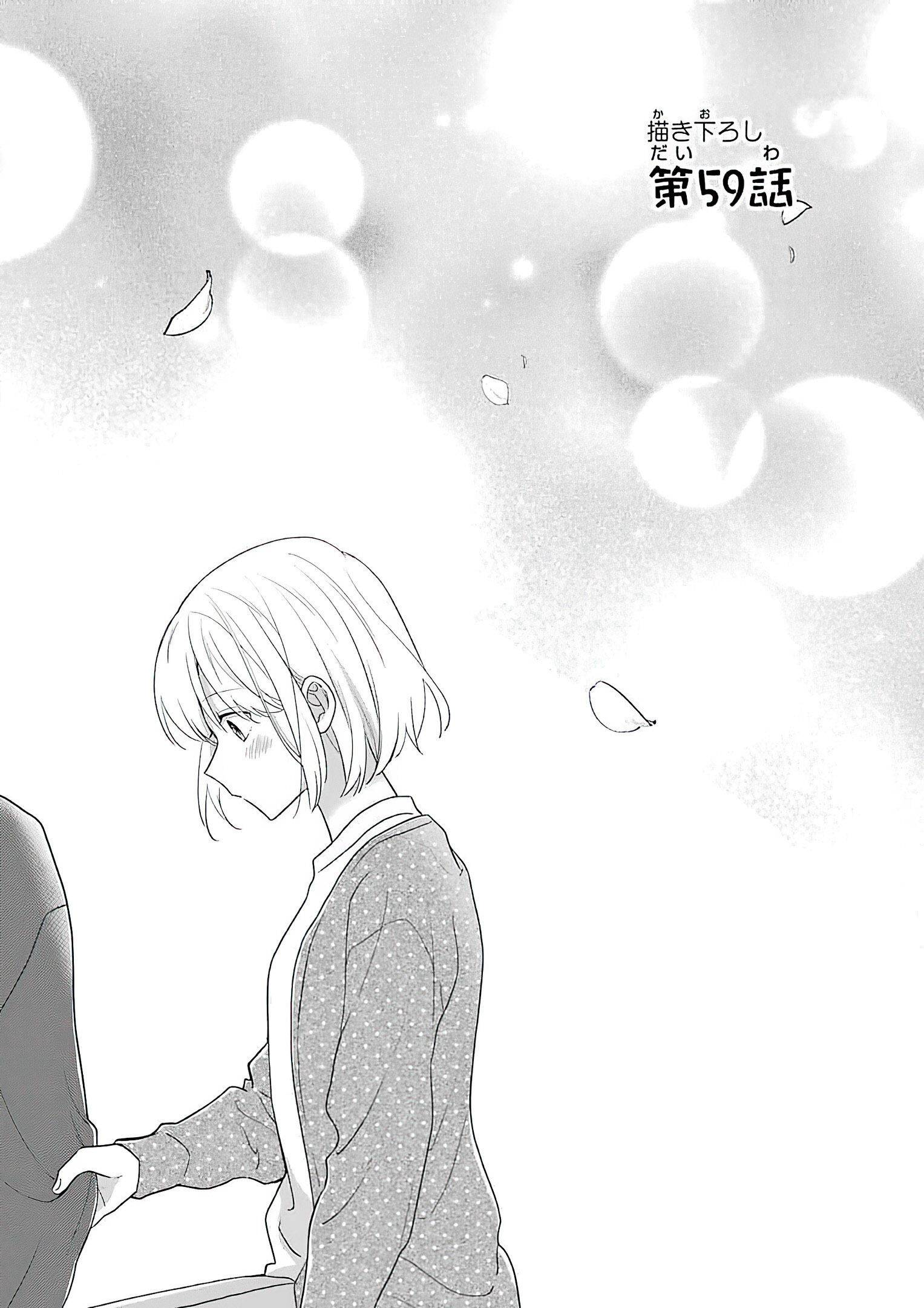 I'm Around Thirty And Finally In Love - chapter 59 - #2