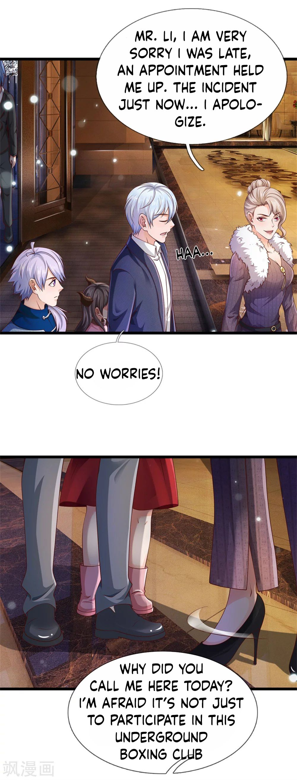 I'm The Great Immortal - chapter 264 - #2