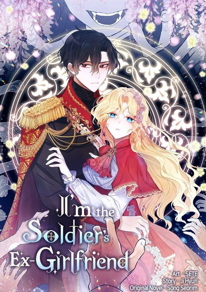 I'm the Soldier's Ex-Girlfriend - chapter 63 - #2
