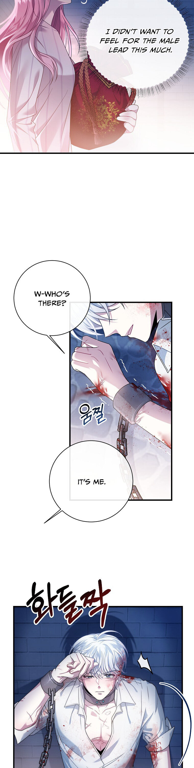 I Met The Male Lead In Prison - chapter 10 - #3