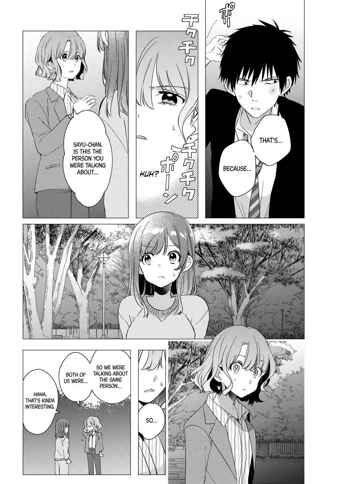 I Shaved. Then I Brought a High School Girl Home. - chapter 9 - #3