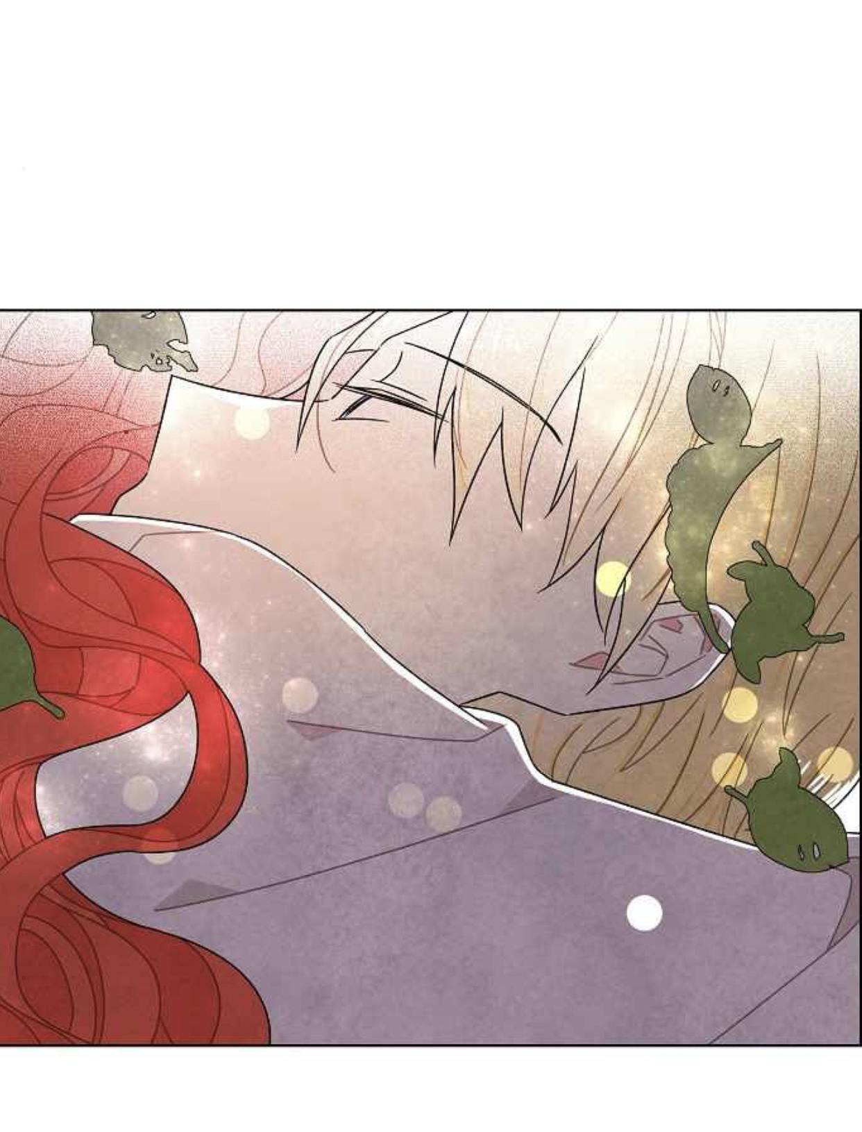 I Stole the Male Lead's First Night - chapter 56 - #2