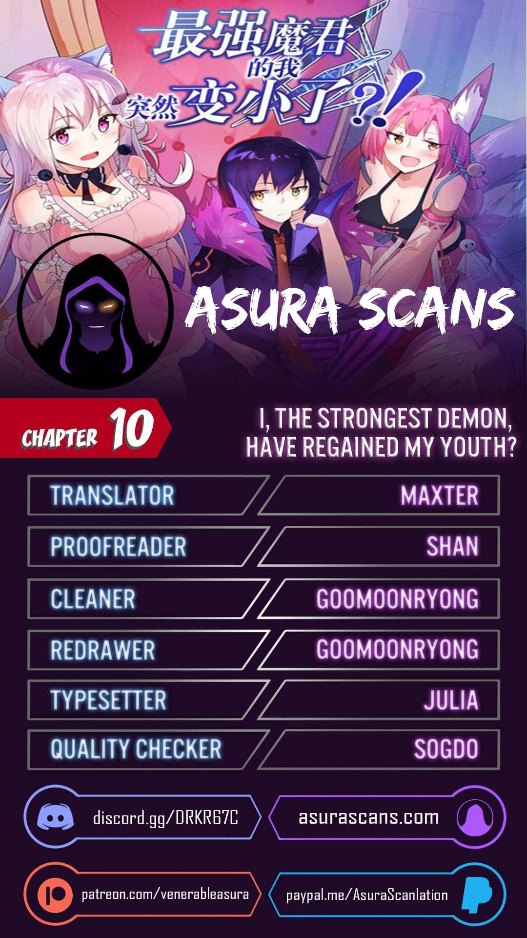I, The Strongest Demon, Have Regained My Youth?! - chapter 10 - #1