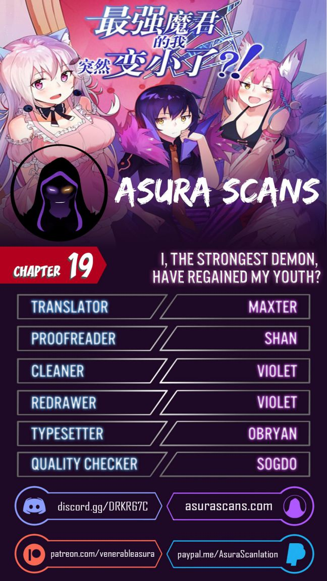 I, The Strongest Demon, Have Regained My Youth?! - chapter 19 - #1