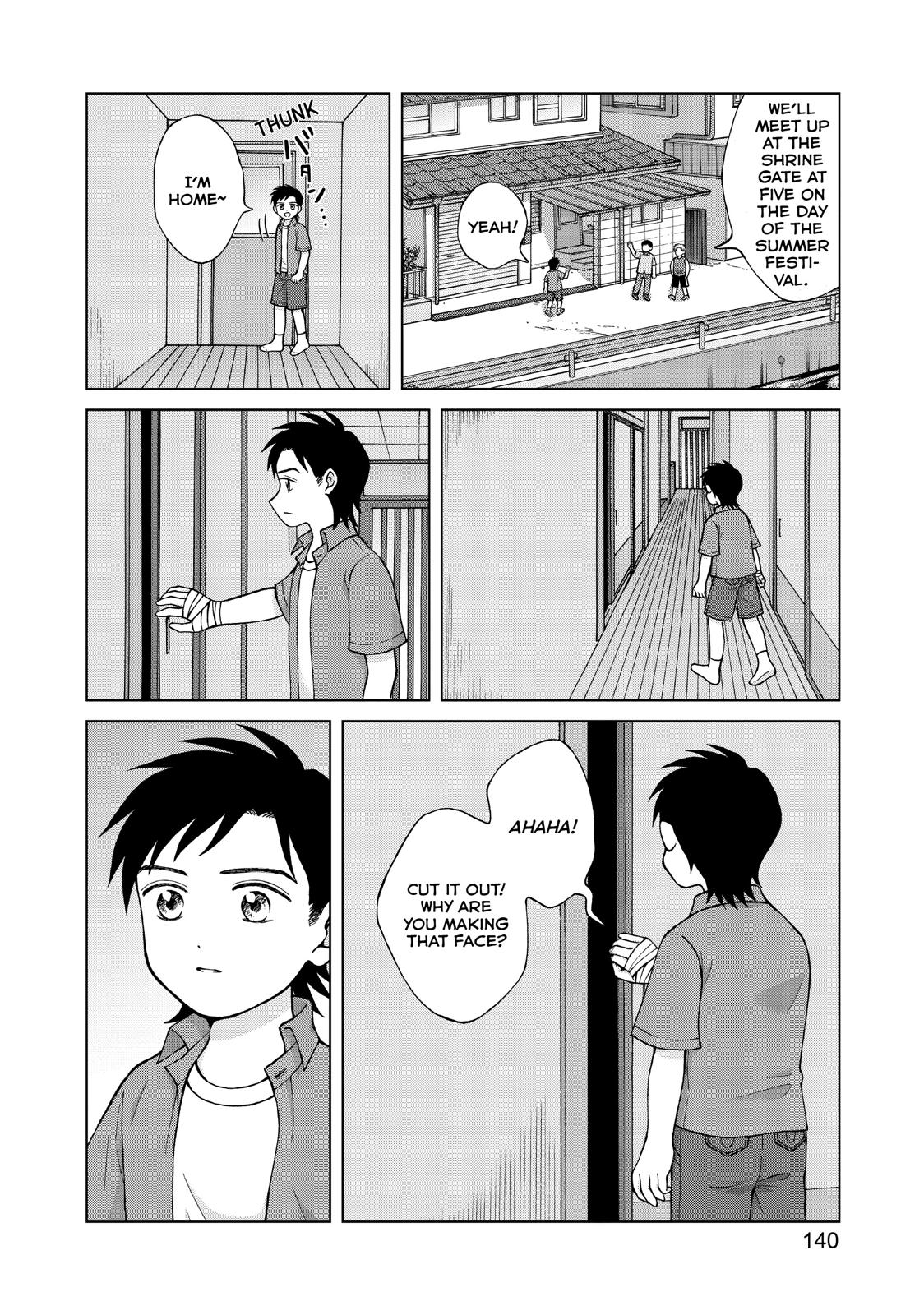 I Want to Hold Aono-kun so Badly I Could Die - chapter 25 - #2