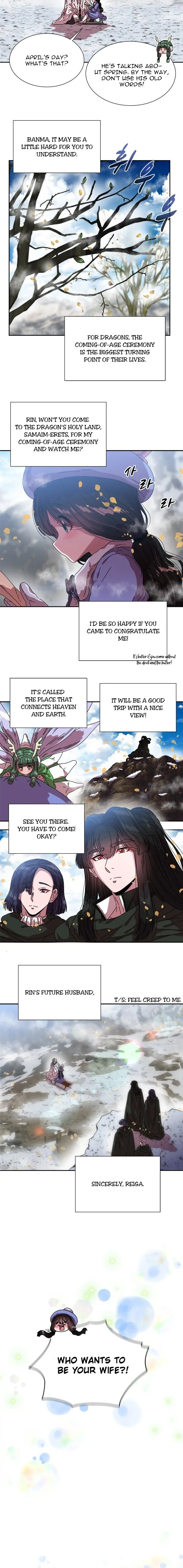 I Was Born As The Demon Lord's Daughter - chapter 30 - #2