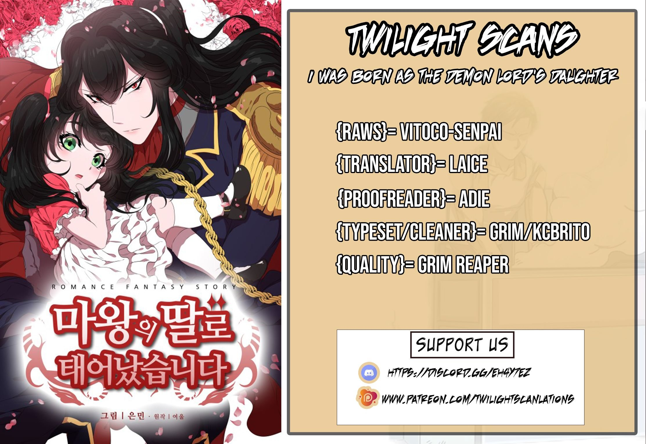 I Was Born As The Demon Lord's Daughter - chapter 55 - #1