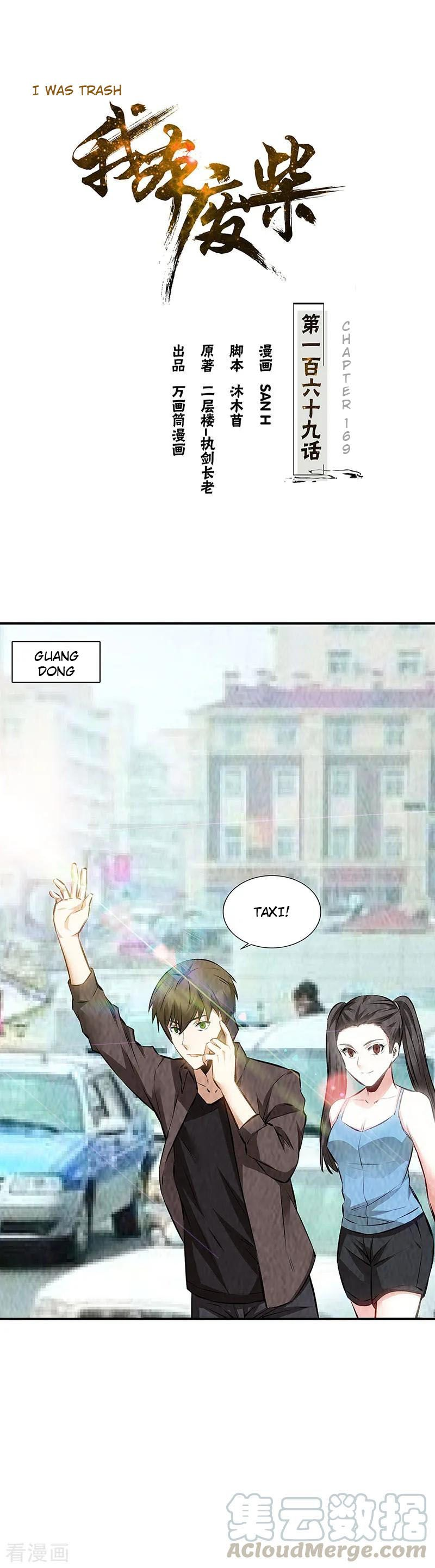 i Was Trash - chapter 169 - #3