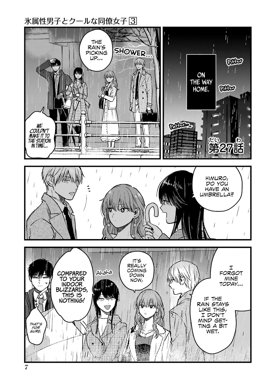 Ice Guy and the Cool Female Colleague - chapter 27 - #2