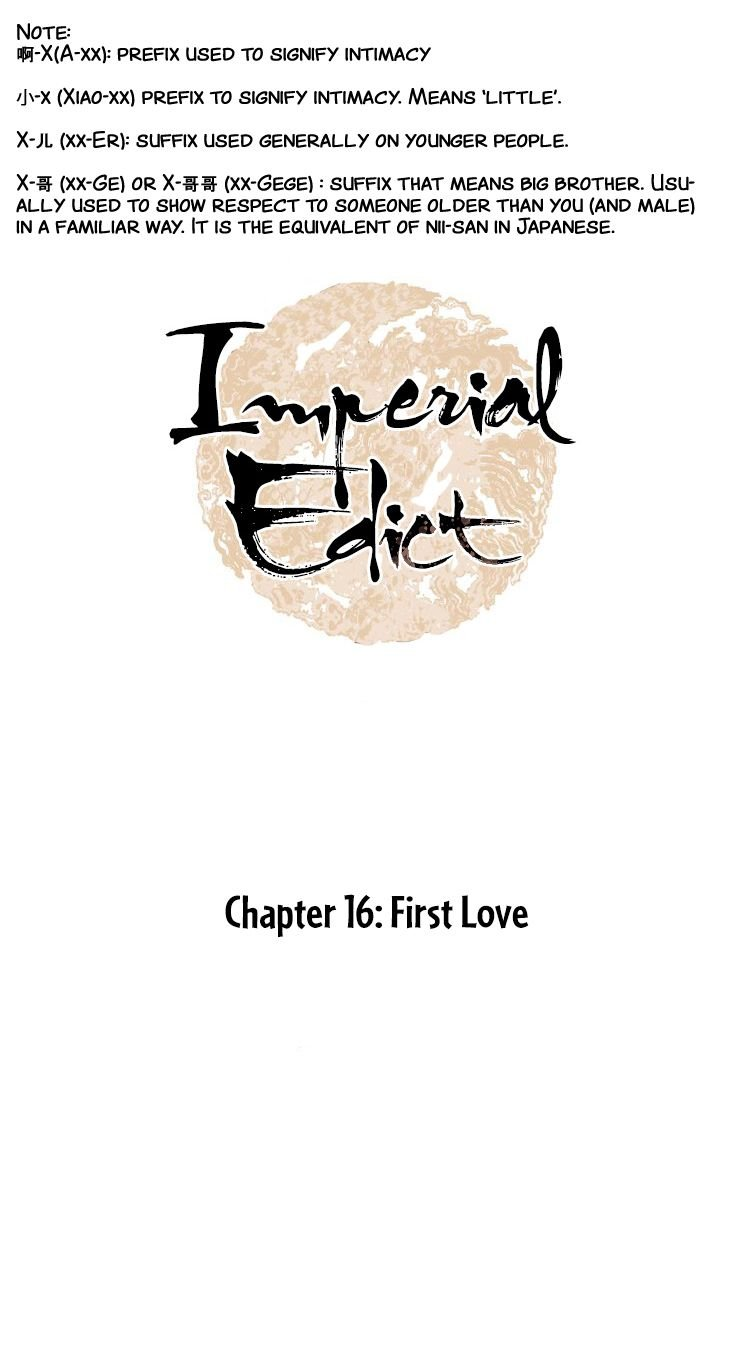 Imperial Edict - chapter 16 - #1