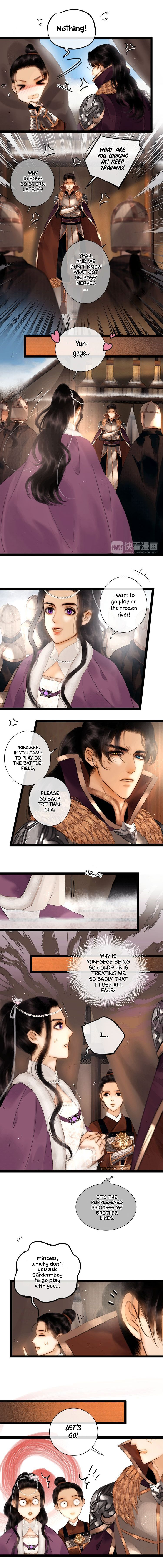 Imperial Edict - chapter 19 - #3