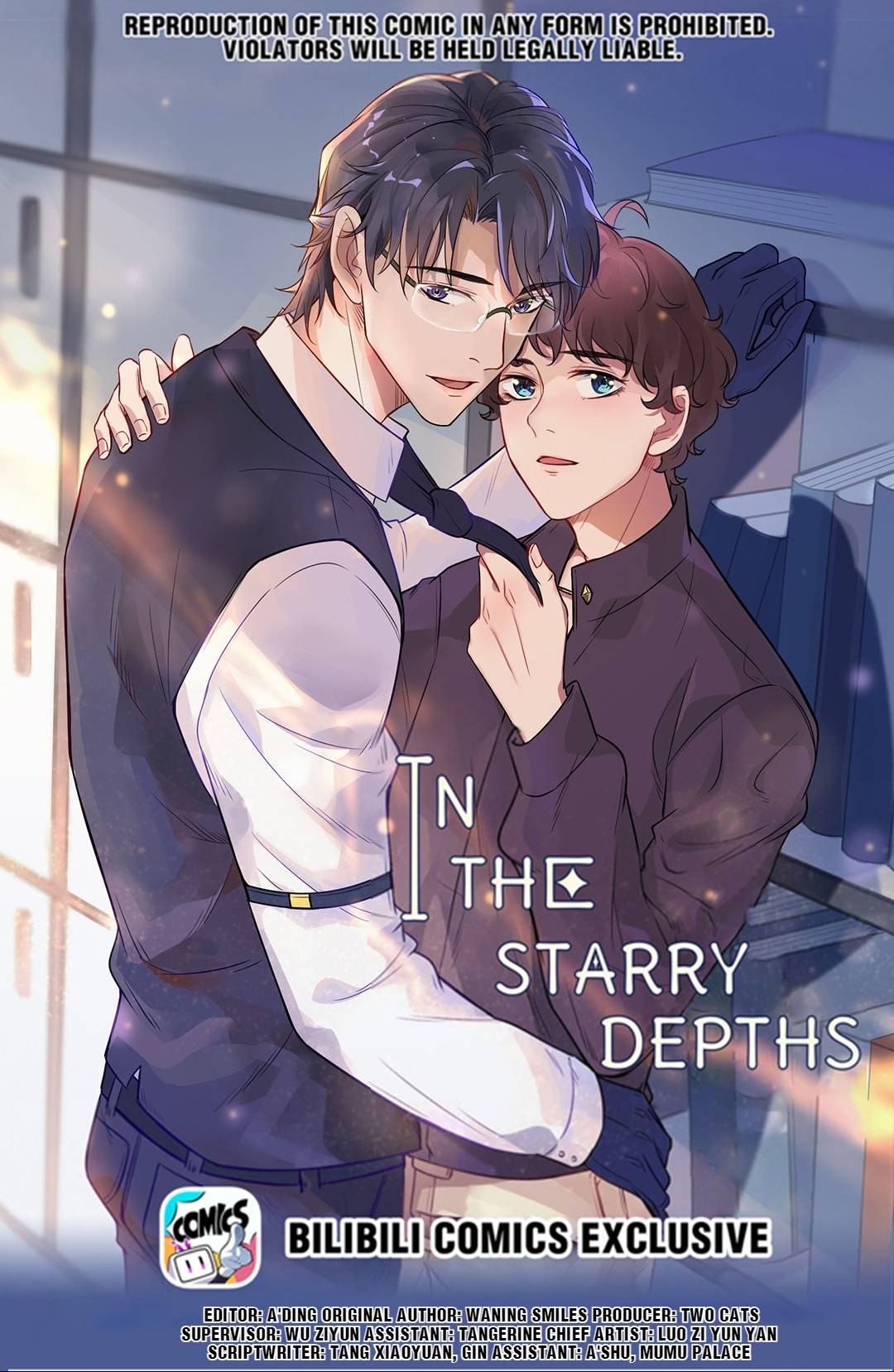 In The Starry Depths - chapter 63 - #1