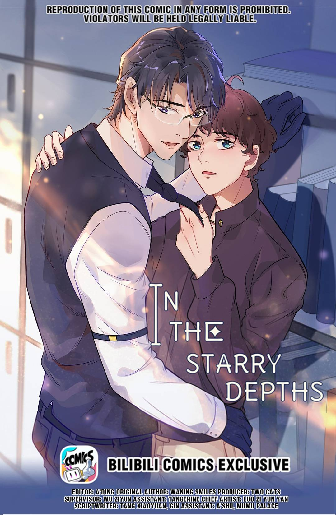 In The Starry Depths - chapter 64 - #1