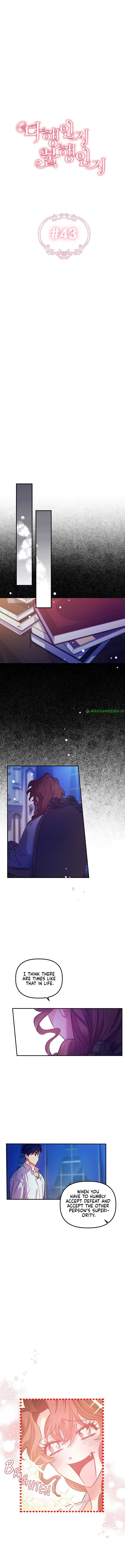 Is It Fortune or Is It Woe? - chapter 43 - #3
