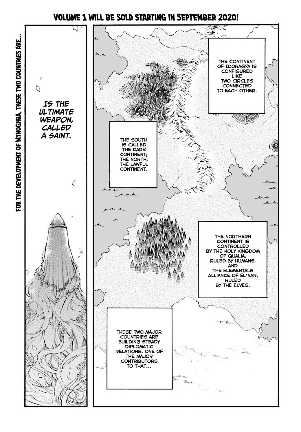 Isekai Apocalypse MYNOGHRA ~The conquest of the world starts with the civilization of ruin~ - chapter 5 - #2