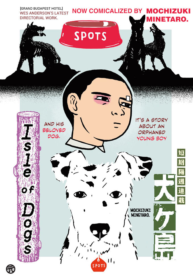 Isle of Dogs - chapter 1 - #2