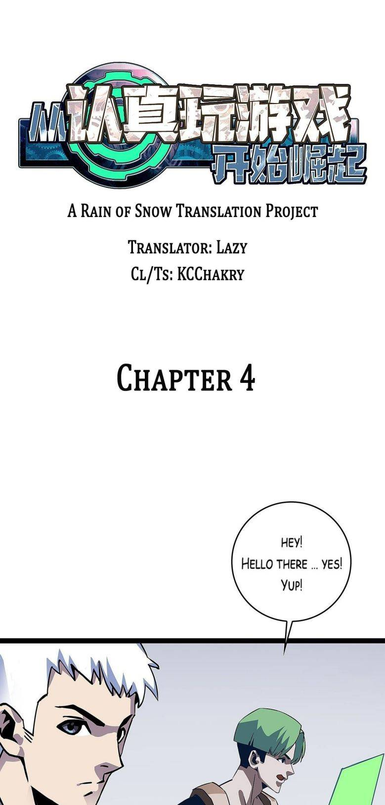 It  all starts with playing game seriously - chapter 4 - #1