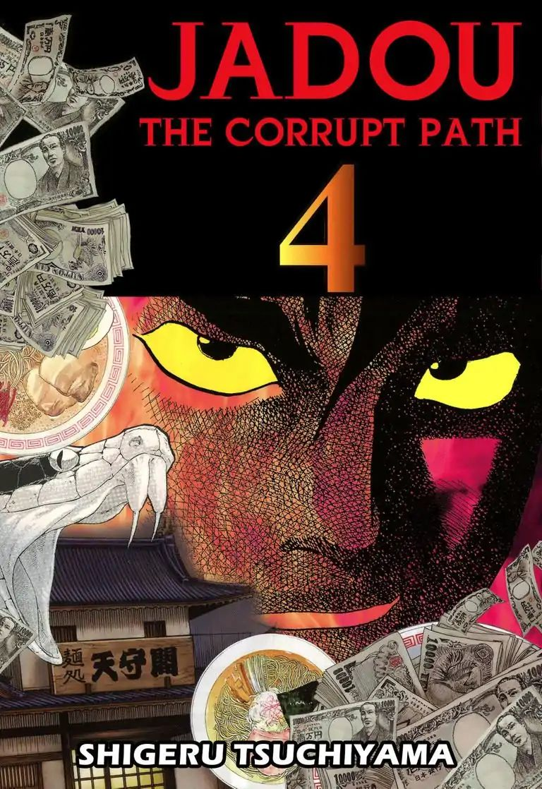 Jadou: The Corrupt Path - chapter 32 - #1