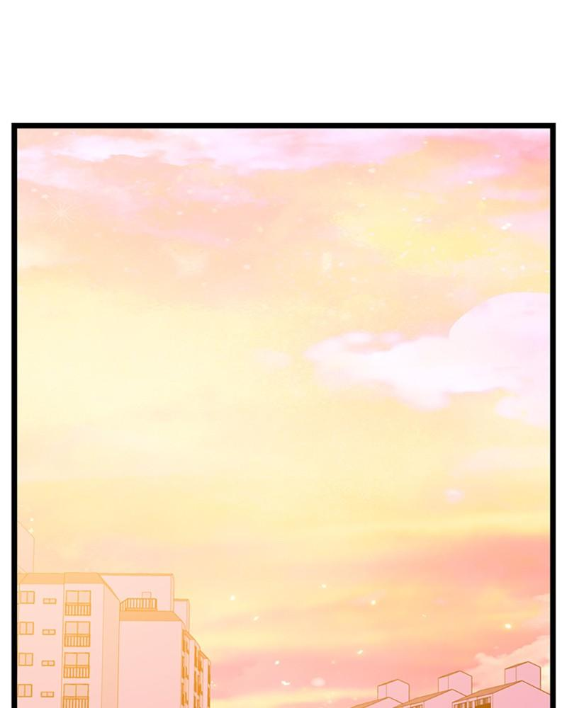 Just a Girl He Knows - chapter 49 - #1