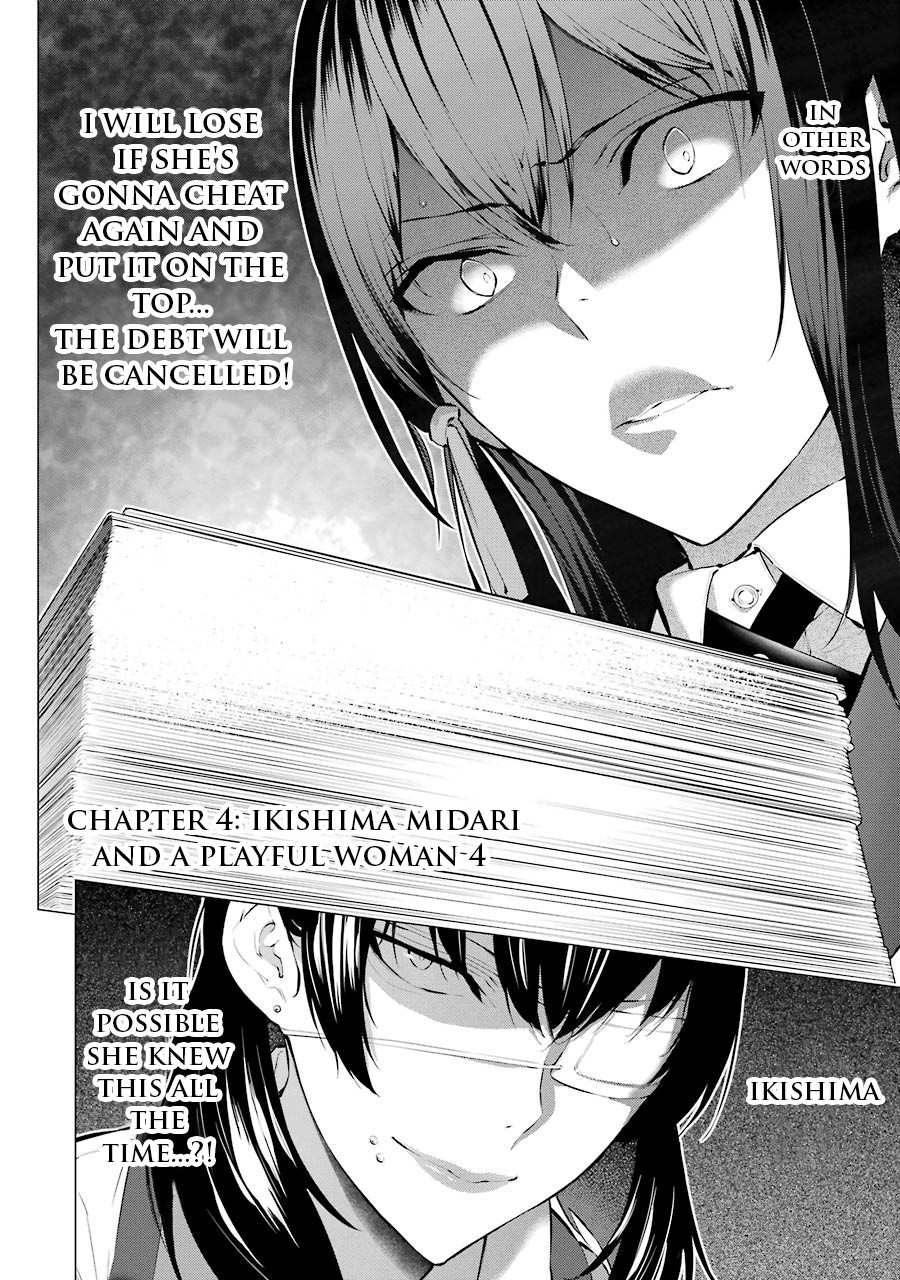 Kakegurui Midari - chapter 4 - #2