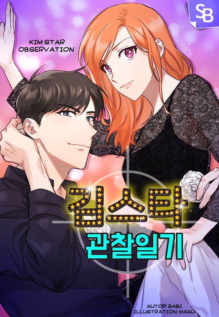 Kim Star Observation Diary - chapter 9 - #2