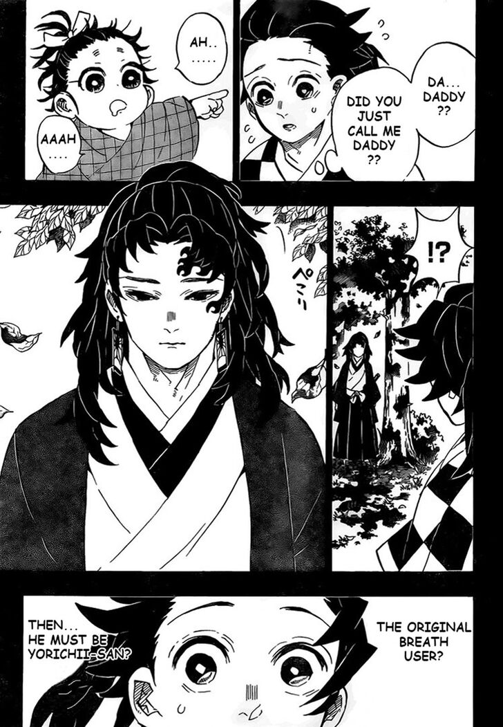 Kimetsu no Yaiba - chapter 186 - #3